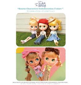 【ゆうパケット発送】「サンリオキャラクターズ」と、Dear Darling fashion for dollsがコラボレーション★サンリオキャラクターズ コラボTシャツ ハローキティ、マイメロディ&クロミ、リトルツインスターズ、シナモロール、ポムポムプリン リズビバーチェ LizVivace