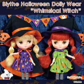 【ゆうパケット発送 限定品】Middie Blythe ハロウィンドレスセット 『Whimsical Witch(ウィムジカルウィッチ)』 リズビバーチェ LizVivace