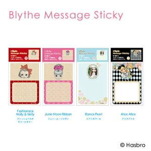 【ゆうパケット発送】ブライスメッセージスティッキー Blythe Message Sticky リズビバーチェ LizVivace