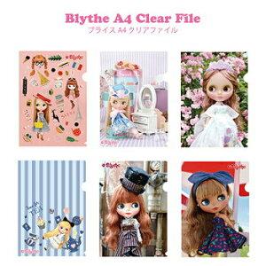 【ゆうパケット発送】ブライスA4クリアファイル Blythe A4 Clear file 新デザイン リズビバーチェ LizVivace
