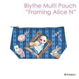 """【ゆうパケット発送】ブライスマルチポーチ「フレーミングアリス N」 Blythe Multi Pouch""""Framing Alice N"""" リズビバーチェ LizVivace"""