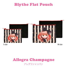 """【ゆうパケット発送】Blythe ブライス Mサイズフラットポーチ Blythe Msize Flat Pouch """"Allegra Champagne"""" """"Inside Alice"""" """"Blythe Lovely Collection"""" リズビバーチェ LizVivace"""