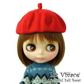 【ゆうパケット発送】Blythe ネオブライス オリジナルハンドメイド ベレー帽 Colorful Felt Beret リズビバーチェ LizVivace