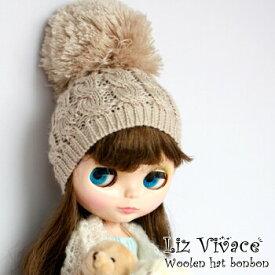 【ゆうパケット発送】Blythe ネオブライス ニット帽 Woolen hat bonbon リズビバーチェ LizVivace