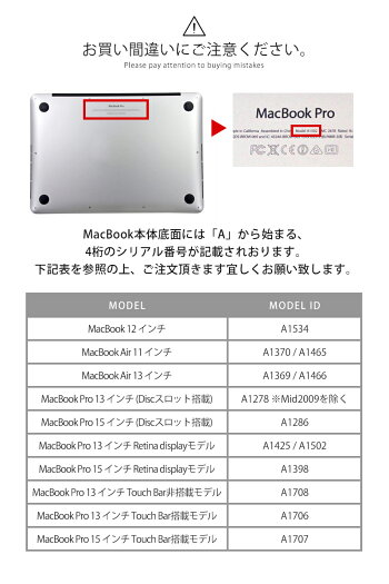 送料無料★【楽天最速導入】【A1707】【A1706A1708】【2016年モデル対応】【macbookProretina対応ケース】【13インチ/15インチ】【Touchbar対応】タッチバー/macbookpro2016/macbookpro/macbook/15.4/マックブックケース/Macbook/macbookpro2016ケース/