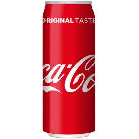 【期間限定】【北海道 送料無料】〔飲料〕コカ・コーラ500ml缶×24本