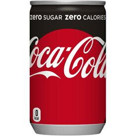 【北海道 送料無料】〔飲料〕コカ・コーラ ゼロ160ml缶×30本