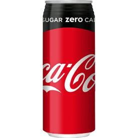 【期間限定】【北海道 送料無料】〔飲料〕コカ・コーラ ゼロ500ml缶×24本