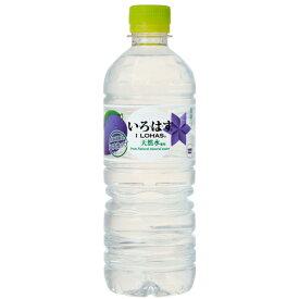 【北海道 送料無料】〔飲料〕い・ろ・は・す ハスカップ555mlPET×24本北海道の天然水使用