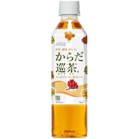 【北海道 送料無料】〔飲料〕からだ巡茶 410mlPET×24本