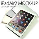 278位:NEW【展示用模型】【iPadAir2模型】Apple/アップル/iPad Air2/iPadプロ2/iPadモック/iPad模型/店頭用/iPadモックアップ【アイパッドモックアップ】【iPadAirサンプル】【撮影見本】【撮影用】【店頭展示用】【丈夫な金属形成】