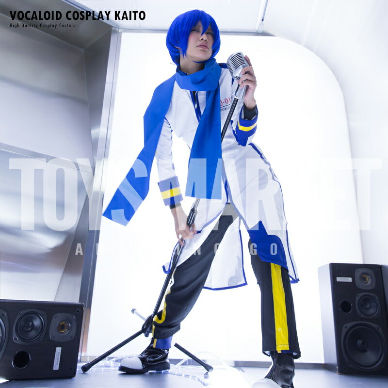 【VOCALOID KAITO 衣装フルセット】【送料無料】KAITO/カイト/コスプレ/COS/VOCALOID/ボーカロイド/ボカロ/初音ミク 衣装 /初音ミク コスプレ【コスプレ衣装】【国内