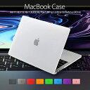 【送料無料】【2018年】【A1932 A1989 A1990】【キーボードカバー同梱】MacBook Air Pro Retina ケース 11 12 13 15 …