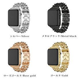 新商品 送料無料【金属製】【apple watch 1 2 3 4 5 6 SE 対応】 アップルウォッチ メタル ベルト バンド applewatch 38mm 42mm おしゃれ かわいい 可愛い Apple watch 高級 エレガント