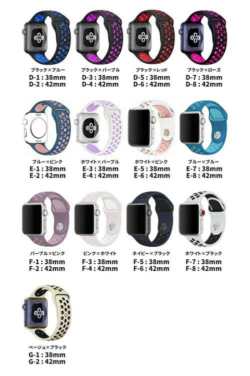 新商品送料無料【25色】【applewatch123アップルウォッチシリコンベルトバンドapplewatch38mm42mmスポーツ運動おしゃれ】Applewatchシリコンスポーツバンド