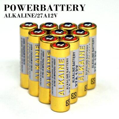 【10本セット】【代引き不可】【12Vアルカリ乾電池】【27A】【送料無料】【アルカリ電池】【予備電池】27A12V/12V27A/MS21/MN21,A27,V27GA【特殊電池】【アラーム電池】【キーレス電池】時計電池【海外電池】【単5アルカリ乾電池ではありません】