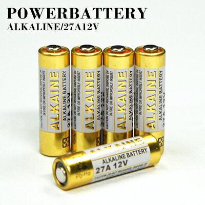 【5本セット】【代引き不可】【12V電池】【27A】【送料無料】【アルカリ電池】【予備電池】27A12V/12V27A/MS21/MN21,A27,V27GA【特殊電池】【アラーム電池】【キーレス電池】時計電池【海外電池】【12Vアルカリ乾電池】【単5乾電池ではありません】