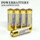 【5本セット】【代引き不可】【12V電池】【27A】【送料無料】【アルカリ電池】【予備電池】27A12V/12V27A/MS21/MN21,A…