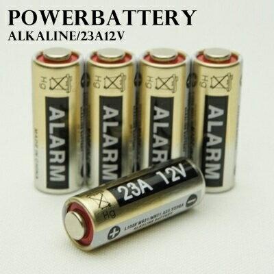 【5本セット】【代引き不可】【12V電池】【23A】【送料無料】【アルカリ電池】【予備電池】23A12V/12V23A/MS21/MN21,A23,V23GA【特殊電池】【アラーム電池】【キーレス電池】時計電池【海外電池】【12Vアルカリ乾電池】【単5乾電池ではありません】