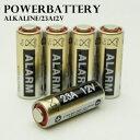【5本セット】【代引き不可】【12V電池】【23A】【送料無料】【アルカリ電池】【予備電池】23A12V/12V23A/MS21/MN21,A…
