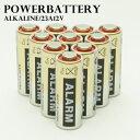 【10本セット】【代引き不可】【送料無料】【アルカリ電池】【予備電池】23A12V/12V23A/MS21/MN21,A23,V23GA【特殊電池】【アラーム電池】【キーレス電池】【時計電池】【海外電