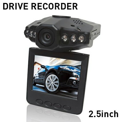 【送料無料】ドライブレコーダー 2.5インチTFTモニター ドライブレコーダー 高画質 HD DVR/2.5インチLCD搭載 解像度 1080P 720P 小型ビデオカメラ SDHCカード32GB対応