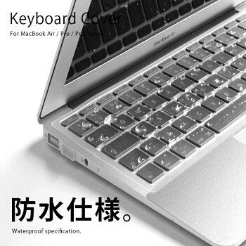 【送料無料】MacBookAirProRetinaケース11121315インチマットハードシェル型マックブックエアープロ20162017タッチバー搭載モデル対応ソフト保護カバーブラッククリアグレーレッドオレンジパープルグリーンピンク人気