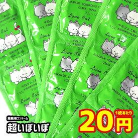 【数量限定】【超いぼいぼ】【メール便対応可能】【業務用コンドーム】中西ゴム/ラブホテルや風俗でも使用されている普通のコンドームです/避妊具