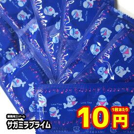 【メール便対応可能】【業務用コンドーム】老舗相模ゴムで安心!ラブホテルや風俗でも使用されている普通のコンドームです 避妊具 ばら売り バラ売り 単品 日本製 コンドーム ゴム 業務用 避妊 スキン