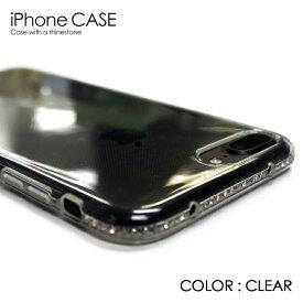 【ラインストーン】【iPhone8 iPhone8Plus iPhone7 7PLUS対応ケース】 シリコン 煌くオシャレなラインストーンシリコンケース iPhone8 ケース シリコン iPhone7 ケースiPhone7 plus ケース iPhone7用 iPhoneケース スマホカバー