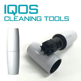iqos クリーナー 送料無料 【 IQOS2.4 / 2.4p IQOS3.0 / 3.0multi 対応】 iQOS 2.4 PLUS/アイコス3 クリーナー用品 IQOS3 multi クリーニングツール アイコス クリーナー IQOS クリーニング用品 電子タバコ 掃除 加熱式たばこ タバコ たばこ デュオ DUO