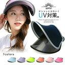 サンバイザー レディース 楽天1位 送料無料 UV ゴルフ sunvisor UV帽子 熱中症対策 雨除け 自転車 脱着可能 2WAY uvカ…
