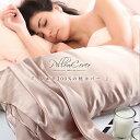 枕カバー シルク シルク100% 乾燥対策 保湿 おしゃれ 美容 ピロケース 16匁 安い 保湿 髪 かわいい ブラック コーヒー…