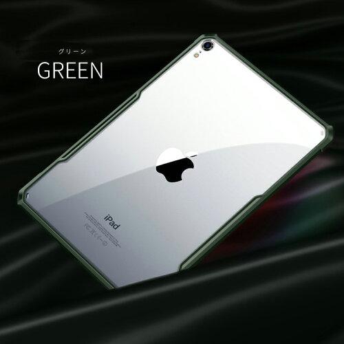 送料無料【iPadPro11/Pro12.9/mini4/mini5専用設計】【側面/背面保護ケース】iPadPro11iPadPro12.9iPadmini4iPadmini5スマートカバースマートケースiPadケース保護カバー