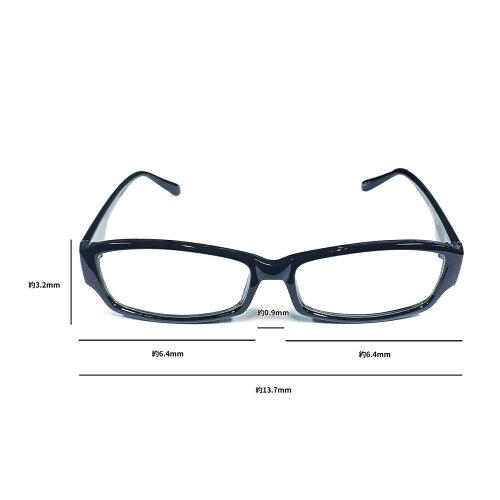 送料無料1位獲得【ブルーライト約54%カット】ブルーライトから目を守るパソコン用メガネ/PC眼鏡/PCメガネ/PCめがね/パソコンメガネ/パソコンめがね/パソコン眼鏡/UVカット/青色光カット/PCグラス/紫外線99%カットルーペ