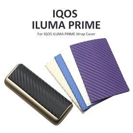 【 ご予約 】IQOS ILUMA Prime ラップカバー アイコスイルマ 対応 ファブリックラップカバー カーボン 社外品 新品 アイコス イルマプライム ファブリックラップカバー ラップカバー おしゃれ カスタム 1000円ポッキリ ポイント消化 買い回り 送料無料