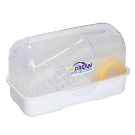 ドリームコレクション 電子レンジ用 ほ乳びん 消毒器