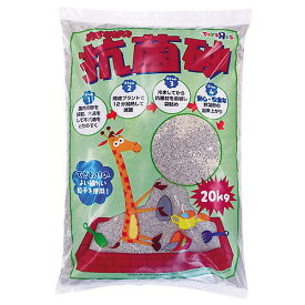 トイザらス お砂場の抗菌砂 チャイルドサンド 20kg