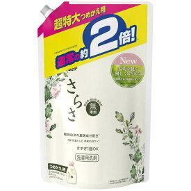 【洗濯洗剤】さらさ洗剤 ジェルつめかえ用 超特大サイズ 1.64kg