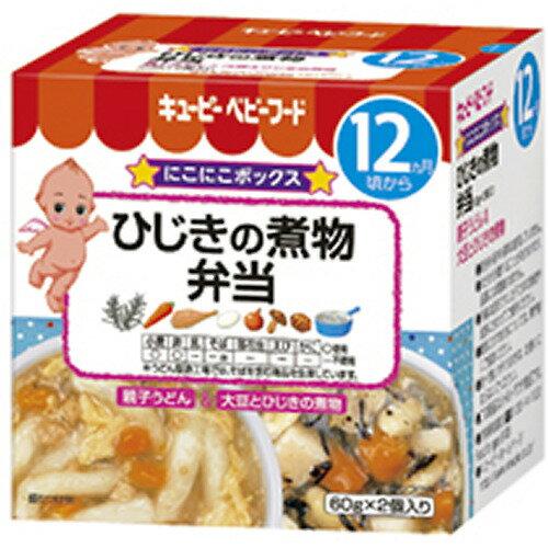 【キユーピー】 キユーピーベビーフード ひじきの煮物弁当
