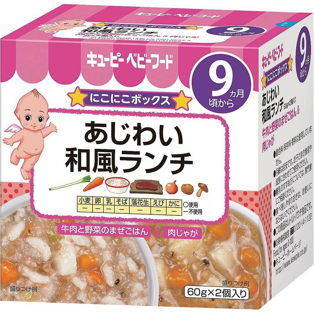 【キユーピー】 キユーピーベビーフード あじわい和風ランチ