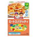 1歳からの幼児食 ミートスパゲッティ