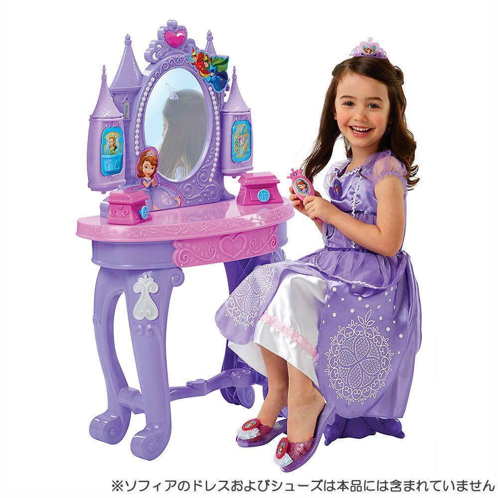 ちいさなプリンセス ソフィア ロイヤルキャッスルドレッサー【送料無料】