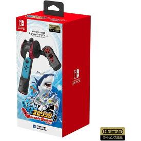 【Nintendo Switch】釣りスピリッツ専用 JOY-CON アタッチメント for Nintendo Switch