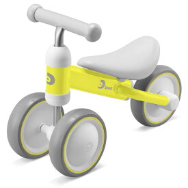 D-bike mini プラス イエロー【送料無料】