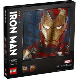 【オンライン限定価格】レゴ アート 31199 マーベルスタジオ:アイアンマン【送料無料】