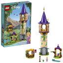 【オンライン限定価格】レゴ ディズニープリンセス 43187 ラプンツェルの塔【送料無料】