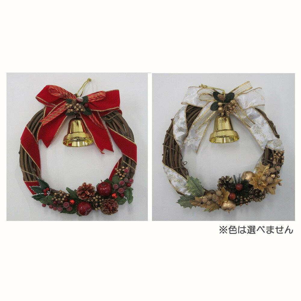 【クリアランス】【クリスマス】トイザらス チアー! 30cm ラタンリース レッド/ゴールド
