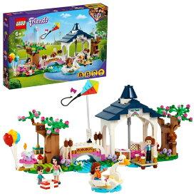 トイザらス限定 レゴ フレンズ 41447 ハートレイクシティパーク