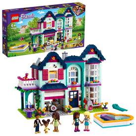 レゴ フレンズ 41449 アンドレアのおうち【送料無料】